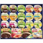 お中元 洋菓子 Azumiよくばりデザート YW-30 ギフト 詰め合わせ 贈り物 送料無料
