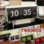 TWEMCO トゥエンコ 置時計 インテリア 送料無料