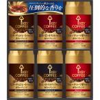 ショッピング父の日 ギフト コーヒー キーコーヒー 挽きたての香りギフト ADA-50 送料無料