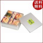 お中元 お菓子 亀田製菓 亀田 穂の香 穂の香10 和菓子 ギフト 詰め合わせ 贈り物 送料無料