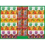 お中元 ジュース カゴメ 小容量 野菜飲料ギフト(30本) SYJ-25S ギフト 詰め合わせ 贈り物 送料無料