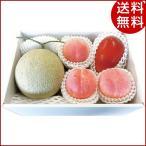 お中元 果物 贅沢な国産フルーツ3種詰合せ メロン 桃 マンゴー フルーツ 北海道 ギフト 詰め合わせ 贈り物 送料無料