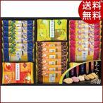 お中元 お菓子 金澤兼六製菓 兼六の華 KRH-15 和菓子 ギフト 詰め合わせ 贈り物 送料無料