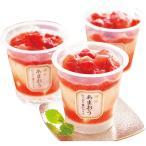 お歳暮 アイスクリーム 博多あまおう たっぷり苺のアイス スイーツ 詰め合わせ ギフト 贈り物 送料無料