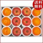 お歳暮 フルーツ 冬のフルーツ詰合せA りんご みかん 柿 青森 贈り物 ギフト クリスマス 送料無料