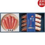 お中元 鳴海屋 辛子明太子&鮭の明太漬詰合せ 福岡県 ギフト 詰め合わせ 贈り物 送料無料