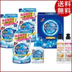 お中元 ライオン トップスーパーナノックスギフトセット LNW-25S 洗剤 ギフト 詰め合わせ 贈り物 送料無料