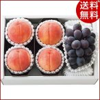 お中元 果物 桃と巨峰の詰合せ フルーツ 山梨県 ギフト 詰め合わせ 贈り物 送料無料