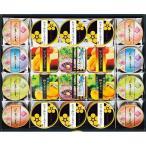 お中元 和菓子 金澤兼六製菓 デザートギフトうららか TUB-40 ギフト 詰め合わせ 贈り物 送料無料