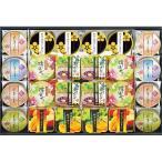 お中元 和菓子 金澤兼六製菓 デザートギフトうららか TUB-50 ギフト 詰め合わせ 贈り物 送料無料