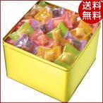 お歳暮 お菓子 亀田製菓 亀田 おもちだま ゴールド缶 おもちだまG 贈り物 ギフト クリスマス 送料無料