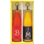 お中元 ジュース 紅まどんな・ブラッドオレンジジュース2本セット ギフト 詰め合わせ 贈り物 送料無料