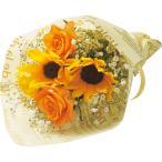 父の日 ひまわり花束とスターバックスプレミアムミックスのセット コーヒー メッセージカード付 送料無料
