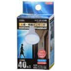 オーム電機 LED電球 レフランプ形 E17 40形相当 人感・明暗センサー付 昼光色 LDR4D-W/S-E17 9 06-3414