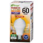 オーム電機 LED電球 E26 60形相当 人感明暗センサー付 電球色 LDA8L-H R21 06-3593