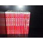 送料無料●涼宮ハルヒの憂鬱 シリーズ 1-11巻+観測●
