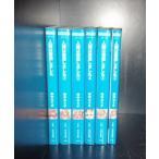 送料無料 人類は衰退しました 1-6巻 田中ロミオ 中古小説 ライトノベル ラノベ 否全巻セット