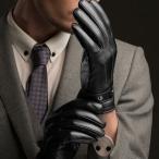 送料無料 新品 PUレザー 手袋 合皮レザー グローブ ブラック 運転 スマホ操作 メンズ手袋