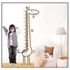 新品 送料無料●ウォールステッカー キリン 身長計●ウォール ステッカー 壁に張る 子供部屋 プレゼント
