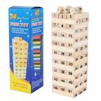 積み木ブロック 54個+サイコロ4個セット 木製 キッズ ナンバー 早期知育玩具 数字 組み立て おもちゃ 学習 カラフル 創造力 【送料無料】 新品