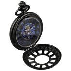 送料無料 新品●ブルーダイヤル 手巻き式 懐中時計 クォーツ アナログ時計●ローマ数字