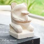 アジアン雑貨 パラス石で出来たお花を持ったカエルの石像