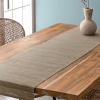 テーブルランナー ウォーターヒヤシンス製テーブルラ