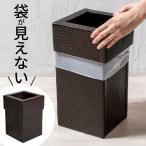 ゴミ箱 おしゃれ 蓋付き ダストボックス くずかご フタ付き 見えない 正方形 モダン アジアン リビング 寝室 パンダン