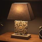 テーブルランプ デスクライト スタンドライト グレイッシュロータス 木彫り 花モチーフ コットンシェード 照明 電気スタンド アジアン雑貨 バリ 13558