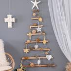 クリスマスツリー ウォールツリー 壁掛け ウォールデコレーション ツリー 流木 オブジェ クリスマス  壁面 約 H 55 × D 3 × W 105 木製  木 おしゃれ
