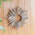 クリスマスリース ウッドリース 壁掛け ウォールデコレーション リース 流木 オブジェ クリスマス  壁面 約 H 35 × D 5 × W 35 木製  木 おしゃれ