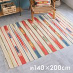 ラグマット キリムラグ コットンキリム ラグ カーペット おしゃれ 長方形 140×200cm Aタイプ インド綿 エスニック ネイティブ 民族