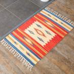 玄関マット 室内 おしゃれ 50×80cm ラグ マット キリム インド綿 オルテガ エスニック ネイティブ 民族 Bタイプ