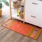 キッチンマット おしゃれ 玄関マット 45×120cm ラグ マット キリム インド綿 オルテガ エスニック ネイティブ 民族 Eタイプ