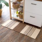 キッチンマット おしゃれ 玄関マット 45×120cm ラグ マット キリム インド綿 オルテガ エスニック ネイティブ 民族 Fタイプ