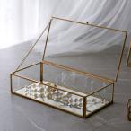 ジュエリーボックス フタ付き ガラス 真鍮 ゴールド ガラスケース アクセサリーケース アクセサリー入れ ディスプレイケース 小物入れ 小物収納 6328