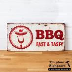 サインボード サインプレート 壁掛け 看板 ヴィンテージ風 ウォールアート ブリキ TINプレート 西海岸 ブルックリン 男前 BBQ