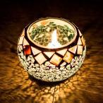 キャンドルホルダー ろうそくたて キャンドルスタンド モザイクガラス アジアン おしゃれ バリ雑貨 ランタン ステンドグラス風 モロッコ