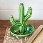置物 アクセサリー トレー スタンド トレイ ジュエリー グリーン オブジェ ボタニカル 陶器 インテリア おしゃれ かわいい サワロサボテン