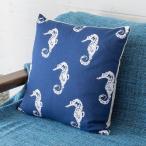 クッションカバー 45×45 おしゃれ かわいい 大人 正方形 デザイン インテリア クッション カバー タツノオトシゴ柄 コットン 麻 アジアン ブルー