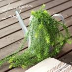 フェイクグリーン ジャパニーズリーフ 観葉植物 かわいい 吊るす 垂らす 壁掛け インテリア エアープランツ 多肉植物 リアル 造花 ナチュラル インドア 観賞