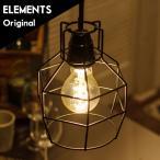 Yahoo!ELEMENTSワイヤー ランプシェード ペンダントライト led E26 レトロ 北欧 ヘキサゴン ブラック 照明 照明器具 おしゃれ リビング ダイニング キッチン 1灯 カフェ風