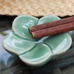 アジアン雑貨 プルメリアの花模様のお箸置き(フラット-1輪タイプ) グリーン