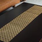 テーブルランナー ウォーターヒヤシンスで編まれたテーブルランナー Cタイプ アジア工房 7544