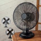 扇風機 サーキュレーター 小型扇風機 首振り レトロファンテーブル RF-011 卓上扇風機 デスクトップファン 節電 熱中症対策