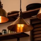 ペンダントライト ランプシェード 吊り下げ 照明 21.5cm おしゃれ アンティーク LED対応 E26 シーリング レトロ カフェ ダイニング キッチン