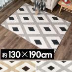 ラグマット アーガイル柄 約130cmx190cm カーペット ラグカーペット 長方形 ラグ 絨毯 じゅうたん CARPET らぐ アジ