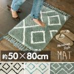 ラグマット ベニオワレン風 ベニオワレン風 約50cmx80cm カーペット 玄関マット 長方形 ラグ 絨毯 アジアン シンプル 北欧 西海岸