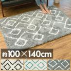 ラグマット ベニワレン風 ベニオワレン風 約100cmx140cm カーペット ラグカーペット 長方形 ラグ 絨毯 アジアン シンプル 北欧 西海岸