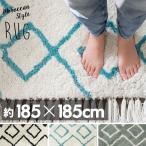 ラグマット ベニワレン風 ベニオワレン風 約185cmx185cm カーペット ラグカーペット 正方形 ラグ 絨毯 アジアン シンプル 北欧 西海岸